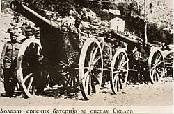 Serbian cannons near Shkodër