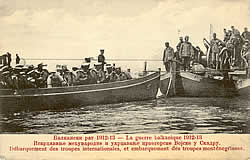 Departure of Montenegran troops, arrival of the peacekeeping force