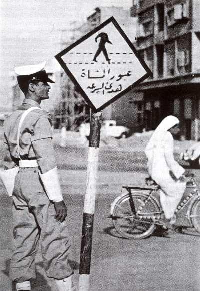 Verkeersbord Saoudi Arabië