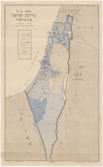 Dr. Szapiro, Mappa mis. 7: Medinat Yisrael be-ma'aracha, Map no. 7: The state of Israel in the (electoral) battle, Tel Aviv 1949