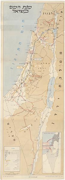 Chefets, Meir & Ze'ev Aner, Mappat ha-majim be-Yisrael, Chart of Israeli Waters, Jerusalem n.d. (±1960)