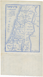 Zionist Mizrachi Movement in Poland, Map of 'The Land of Israel', 1920