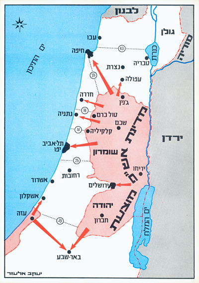 Yaakov  El'azar, Hebrew postcard, Tel Aviv 1992