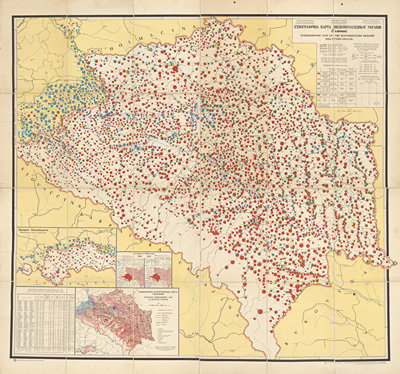 Association of Ukrainian Former Combatants in Great Britain (uitg.), Ethnographic Map of South-Western Ukraine, München 1953